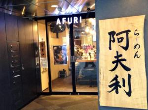 Regalia Azabu-Juban F3, Aparthotels  Tokio - big - 15