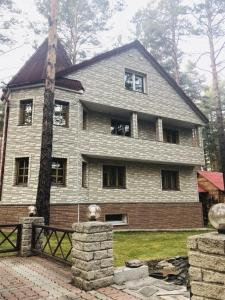 Holiday Home Elovyy