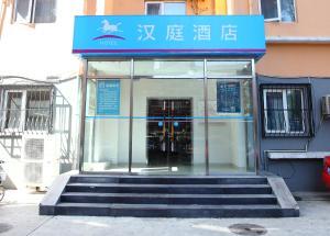 Hanting Express Beijing Sanlitun, Hotely  Peking - big - 29