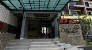 Samkwan Village, Hotely  Bangsaen - big - 8