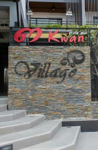 Samkwan Village, Hotely  Bangsaen - big - 45