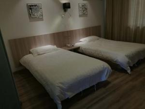 Jixi International Youth Hostel, Hotel low cost  Jixi - big - 2