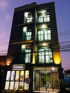 Baan Pon Mongkol, Apartmánové hotely  Ubon Ratchathani - big - 9