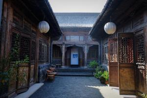 Jing's Residence Pingyao, Hotely  Pingyao - big - 155