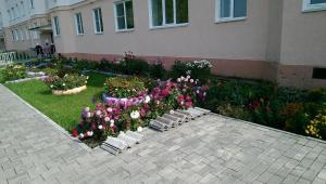 Apartament on Pervomayskaya