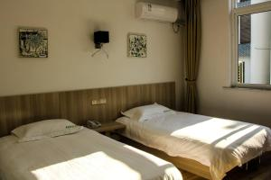 Jixi International Youth Hostel, Hotel low cost  Jixi - big - 8