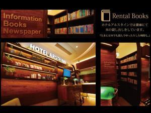 Hotel Arstainn, Hotely  Maizuru - big - 34