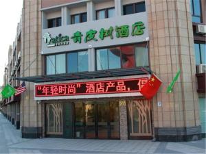 Vatica Shanghai International Tourist Resort Huaxia East Road Metro Station Hotel