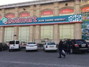 Квартира - Bakú