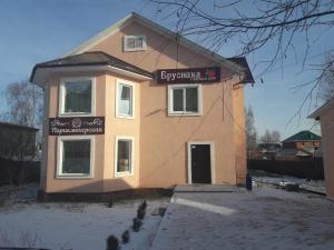 Гостевой дом Брусника, Советский