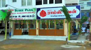 Hotel Susee Park, Hotels  Tiruchchirāppalli - big - 50