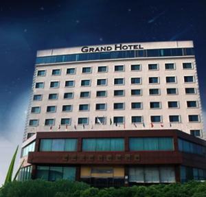 Chungju Grand Tourist Hotel