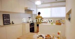 Apartment in Shintomi 984, Apartmány  Tokio - big - 3