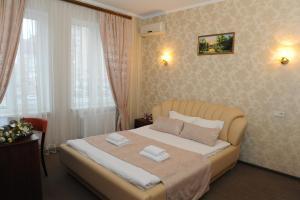 Globus Hotel, Hotels  Ternopil' - big - 9
