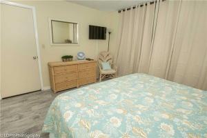 Magnolia House 108 Condo, Apartmanok  Destin - big - 10
