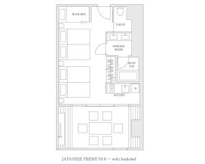 Japanese-Style Premium Familiy Apartment - Non Smoking(6 Adults)