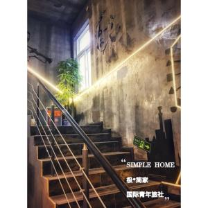 Jijian International Hostel, Hostely  Jinan - big - 25