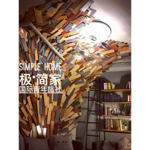 Jijian International Hostel, Hostely  Jinan - big - 14