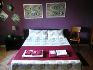 Radio Rock Quests Rooms, Guest houses  Catania - big - 1