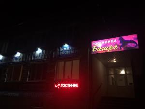 Гостиницы Кудымкара