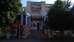 Otdykh Hotel