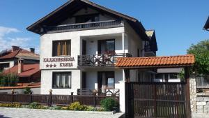 Hadjipopov Green Lodge