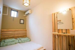 Share house in Yayoicho R1, Apartments  Tokyo - big - 7