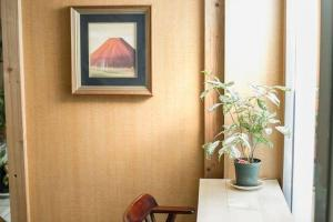 Share house in Yayoicho R1, Apartments  Tokyo - big - 41