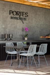 Portes Suites & Villas Mykonos, Aparthotels  Glastros - big - 69