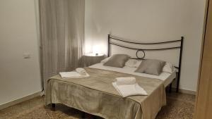 Appartamenti dei Girasoli - AbcAlberghi.com