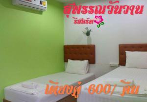Suphan Wanwarn Resort