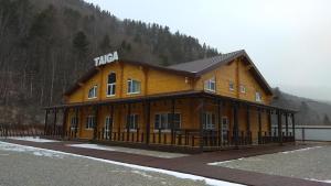 Guest House Taiga - Nizhniy Kochergat