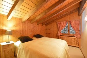 Combe de l'A 222, Apartments  Verbier - big - 11