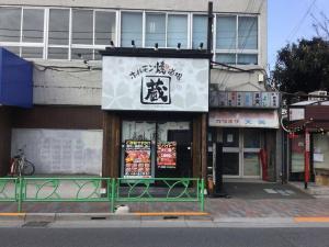 Apartment in Tokyo 891, Ferienwohnungen  Tokio - big - 2