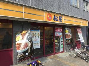 Apartment in Tokyo 891, Ferienwohnungen  Tokio - big - 14