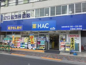Apartment in Tokyo 891, Apartments  Tokyo - big - 12