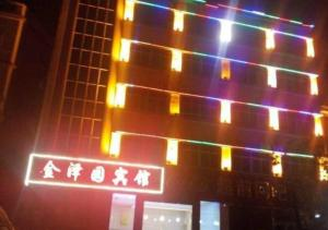 Jinzeyuan Hotel, Appartamenti  Sanya - big - 14