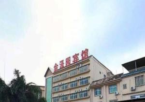 Jinzeyuan Hotel, Appartamenti  Sanya - big - 10