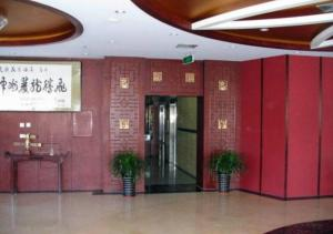 Jinzeyuan Hotel, Appartamenti  Sanya - big - 11