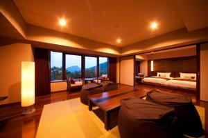Resorpia Beppu, Hotels  Beppu - big - 6