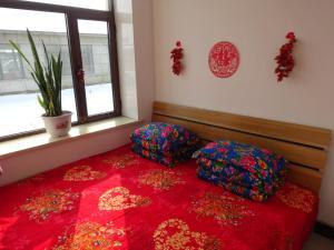 Tian's Inn
