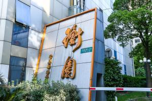 Wonderoom Apartments (Tianzifang), Apartmány  Šanghaj - big - 24