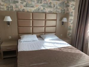 Hotel Chernomorsky Complex of Townhouse, Hotely  Kabardinka - big - 31