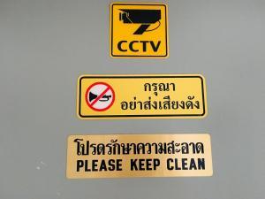 Baan Pon Mongkol, Apartmánové hotely  Ubon Ratchathani - big - 23