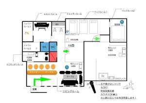 Nirai Beach Villa, Дома для отпуска  Yomitan - big - 87