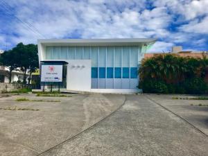 Nirai Beach Villa, Дома для отпуска  Yomitan - big - 88