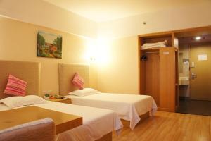 Super 8 Hotel Ningbo Zhaohui, Hotely  Ningbo - big - 31