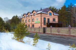 Отель Green Park Burabay, Щучинск