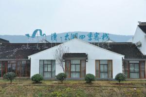 Mantaihu Four Season Guesthouse Suzhou Waipoqiao, Pensionen  Suzhou - big - 1