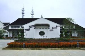 Mantaihu Four Season Guesthouse Suzhou Waipoqiao, Guest houses  Suzhou - big - 6